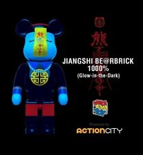 Medicom Bearbrick 2017 Jiang Shi Glow in the Dark GID 1000% Ltd Edition Pre-Sale