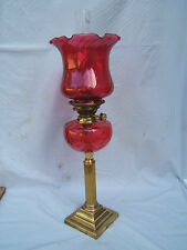A vintage Hinks Duplex No2 oil lamp Red shade & font corinthian working  OL15
