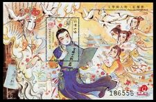 Macau Macao 2002 Dream of Red Mansion Rote Kammer Block 99 ** MNH