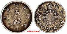Japan Silver Year 4 ,1871 5 Sen VF Condition SCARCE Early Variety. Y# 6.1