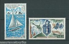 FRANCE - 1970 YT 1621 à 1622 - TIMBRES NEUFS** LUXE