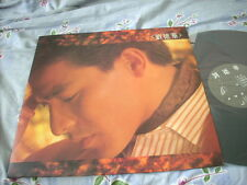 a941981 劉德華 Andy Lau HK Cinepoly Records LP Goodbye 再會了