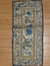 Antique Chinese Qing Dynasty SILK EMBROIDERY #1