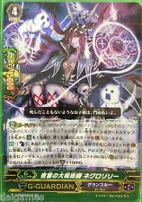 Vanguard Japanese G-BT08/019 RR Great Witch Doctor of the Banquet, Negrolily