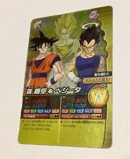 Carte dragon ball -Data Carddass DBZ W Bakuretsu Impact card HS prism BI3-002-IV
