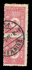 "TURQUIE / TURKEY / TÜRKEI - ""MERSINE"" Bilingual Date Stamp on 2xMi.88A 20p rose"