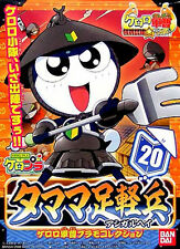 Keroro Gunso Captain Sgt Frog Plamo Collection Model Kit #20 Tamama Ashigaruhei