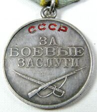 Soviet Russian WWII Medal for Battle Merit # 1774078 USSR Military Silver Award