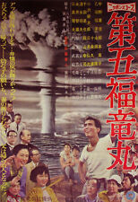 CHILDREN OF HIROSHIMA (1952) * with switchable English subtitles *