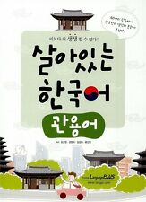 Living Idiom: Korean 살아있는 한국어 관용어  Korean Language Study Book