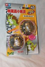 NEW POKEMON POCKET MONSTER SANDSHREW AND SANDLASH  AULDEY TOMY FIGURE PVC