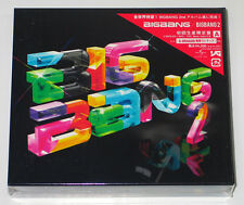 BIGBANG - BIGBANG2 (CD+DVD 1st Press Limited Edition) [JAPAN Version] Type-A