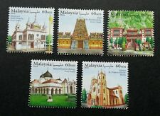 Malaysia 2016 Places of Worship (5v) ~ MNH