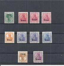 Etappengebiet West, 1916 Michelnrn: ex 1 - 12 */**, ungebraucht,Katalogwert € 35