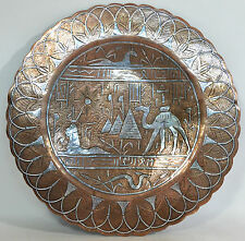 An Antique Islamic copper plate Cairo ware silver overlay Syrian Ottoman