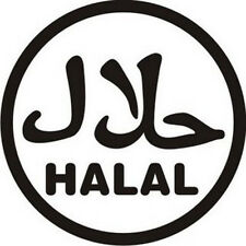 Halal sign for shop window. 20cm. Available in various colours
