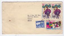 1960s/70s PAKISTAN ENVELOPE Stamps CANCELS American Embassy CONSULATE US Lahore