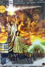 Thermae Romae I & II DVD with English Subtitles - Both Movies - Ships from USA