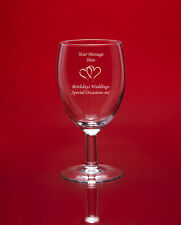 Personalised Engraved Port/Sherry Glass with Gift Box - Any Message Engraved