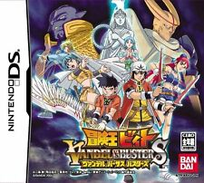 Used Nintendo DS Bouken-Ou Beet: Vandal vs. Busters Japan Import (Free Shipping)
