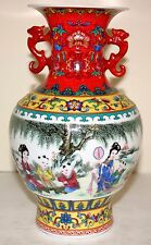 Chinese Hand-Crafted Famille Rose Women Kids Poem Porcelain Vase Qianlong Mark