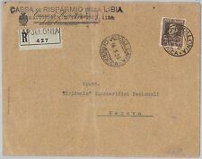 53702 - ITALIA COLONIE: LIBIA -  BUSTA RACCOMANDATA da APOLLONIA Cirenaica 1936