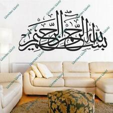 Islamic Wall Stickers Art Bismillah Vinyl Arabic Calligraphy Decor Decal Muslim