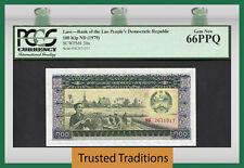 TT PK 30a 1979 LAOS BANK OF THE LAO PDR 100 KIP PCGS 66 PPQ GEM NEW!