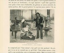 ANTIQUE VICTORIAN BOY GIRL CHILD PARK BENCH CHEF COOK SEAFOOD MINIATURE PRINT