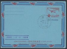 TAIWAN-CHINA, 1962. Hong & Macao Air Letter Han 78, Mint - First Day