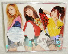After School Orange Caramel Lipstick /Lum no Love Song Taiwan Ltd CD+DVD (Ver.B)