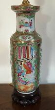 Chinese Export Porcelain Rouleau Vase Urn Famille Rose Mandarin Lamp 19th c.