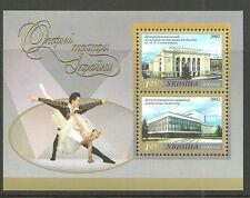 Ukraine - Opernhäuser 2002 postfrisch Mi. 506-507 Block 36