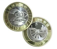 "China 2000 year ""Entering the new century""Souvenir Coins"