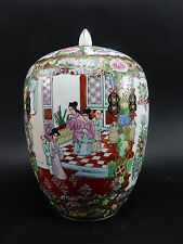Chinese Rose Medallion Ginger Jar  12 inches  Signed