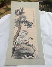 LOVELY ANTIQUE JAPANESE HANGING SCROLL STYLE PAINTING, WOODBLOCK? CRANE, HERON