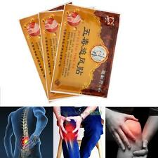 24pcs Infrared Therapy Patches Balm Muscular Stiff Shoulder Pain Relief Plaster