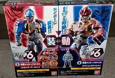 Bandai Masked Kamen Rider EX-Aid SO-DO Action Candy Toy Stage 6 - 1+2 Paradox