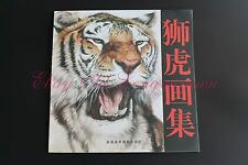 China Painting Calligraphy Gongbi Tiger Lion Tattoo Flash Design Reference Book