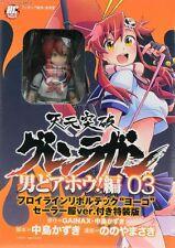MISB in USA - Kaiyodo Revoltech Yoko School Girl Gurren Lagann Otoko Doahou #03