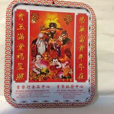 "2017 Chinese Calendar DAILY PAGE hanging metal board 12.5""Lx10.5""W"