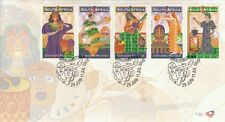 South Africa Grahamstown Lifestyle Singing Painting Dancing 2011 (stamp fdc)