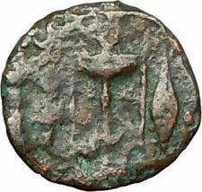 LEONTINI in SICILY 430BC Apollo Sacrificial Tripod  Ancient Greek Coin  i27831