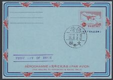 TAIWAN-CHINA, 1964. Hong & Macao Air Letter Han 79, Mint - First Day