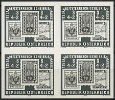 Austria 1975 SG#1752 stamp Day MNH Block Print Proof Block #A96419