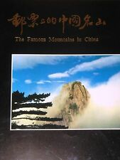P R CHINA Stampbook The famous Maountains in China T67 T100 T130 T140 Huashan