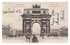 1900 Moscow Russia real picture postcard Cover to Austria arch of triumph