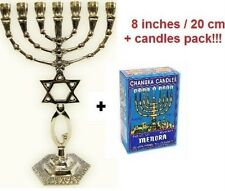 Authentic brass copper Messianic grafted star of David Menorah from Jerusalem