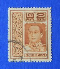 1912 THAILAND 2 SATANG SCOTT# 145 MICHEL.# 100 USED                      CS24164