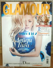 LADY GAGA GLAMOUR BULGARIA 2013 LIMITED EDITION BOX UMA THURMAN MODA MAG SOLD OU